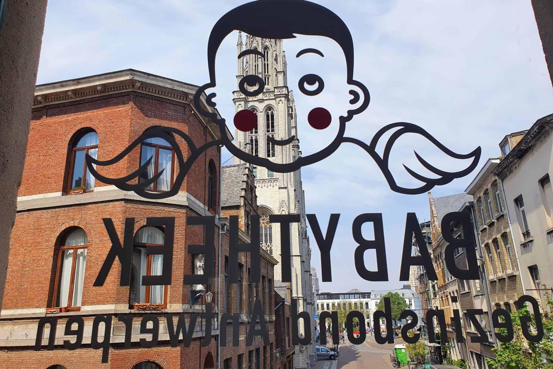 De Babytheek in Antwerpen geeft je babyspullen en een warm gevoel
