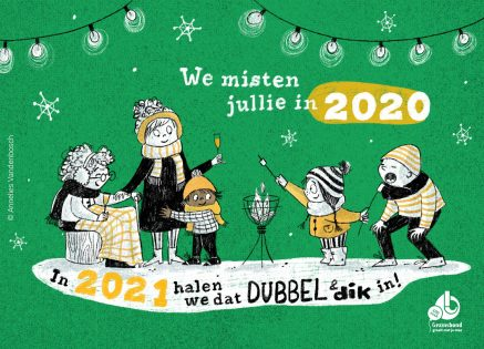 Gratis download: kerstkaartje 'we misten je in 2020'